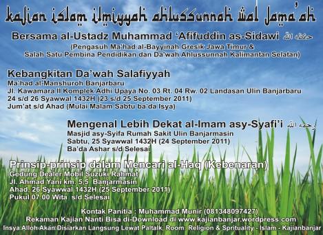 pamflet-ustadz-afif-syawwal-1432-sept-2011